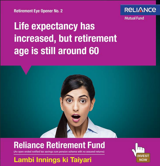 Reliance Retirement Fund