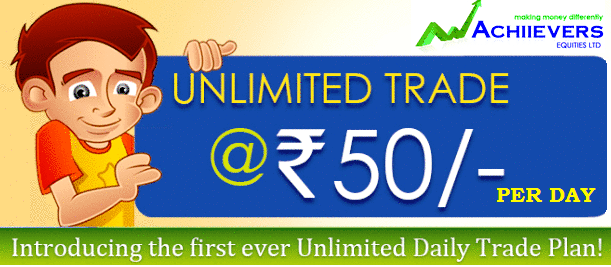 Rs 50 per day trade plan